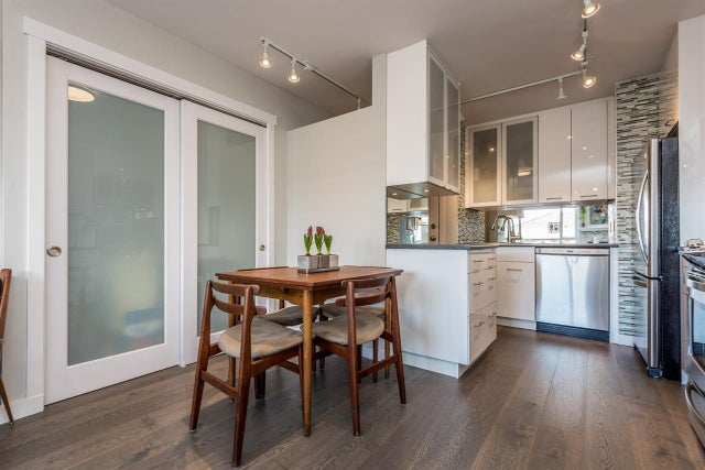 208 3978 ALBERT STREET - Vancouver Heights Apartment/Condo for sale, 2 Bedrooms (R2152424) #5