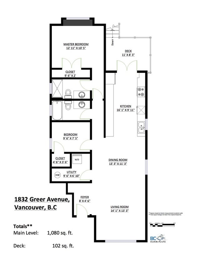 1832 GREER AVENUE - Kitsilano Townhouse for sale, 2 Bedrooms (R2202420) #20